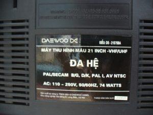 khac-phuc-cac-su-co-tivi-daewoo-2
